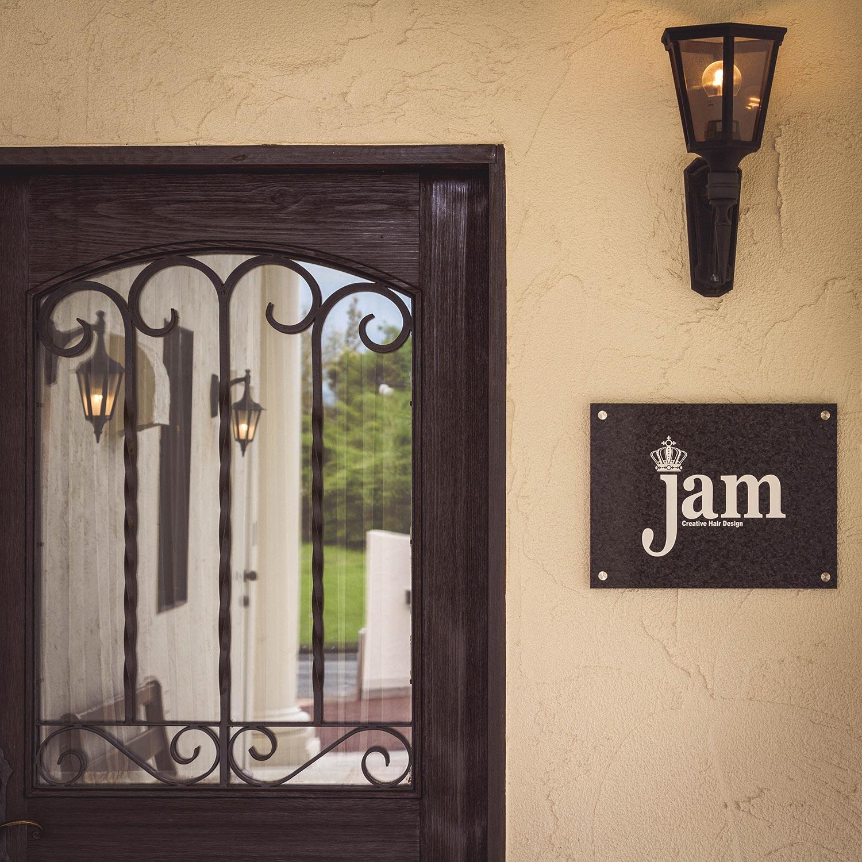 コンセプト | jam Creative Hair Design(ジャム クリエイティブヘアデザイン) | 静岡県御殿場市の美容院・美容室・ヘアサロン